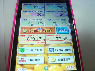 20100928_04.jpg