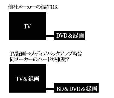 20110120_01.jpg