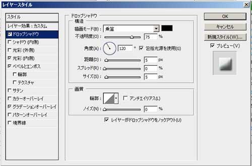 2011_0118_12.jpg