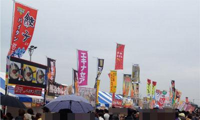 20121123_01.jpg