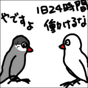 2012_0726_01.jpg