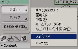 2013_0617_09.jpg