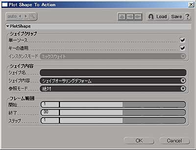2013_0617_10.jpg