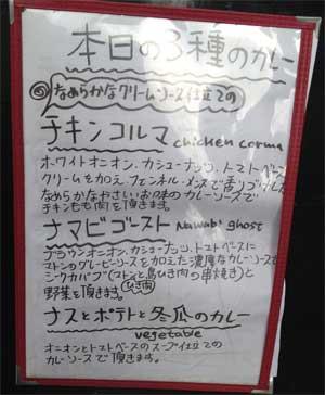 2013_1024_01.jpg
