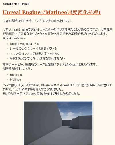 20160926_01.jpg
