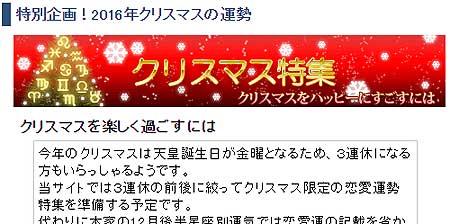 20161210_01.jpg
