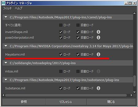 2017_0318_04.jpg
