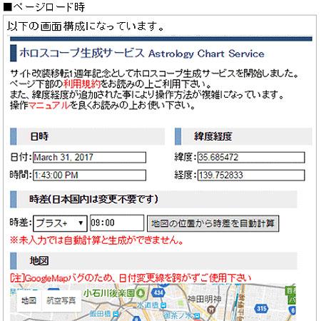 2017_0510_01.jpg