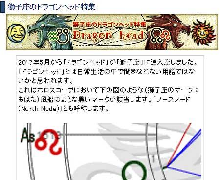 2017_052001.jpg