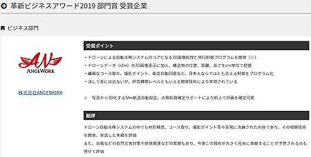 20191003_03.jpg